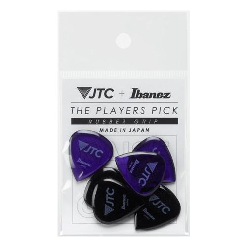 Ibanez PJTC1R Jam Track Central Tritan Rubber Grip 2.5mm Plectrum 6-Pack